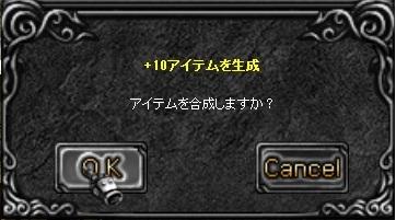 f0109674_16561516.jpg