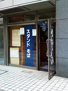 b0081979_1415012.jpg