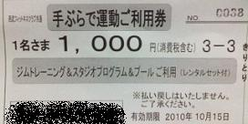 f0007580_23534565.jpg
