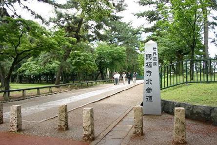 興福寺 僧兵団 (一)_a0045381_19281582.jpg