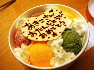 Happy birthday akikoさん_e0117783_19574823.jpg