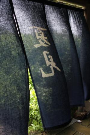 徳島のお盆_e0176392_1633212.jpg