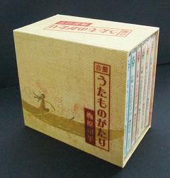 これが特製BOX!_b0139897_2335341.jpg