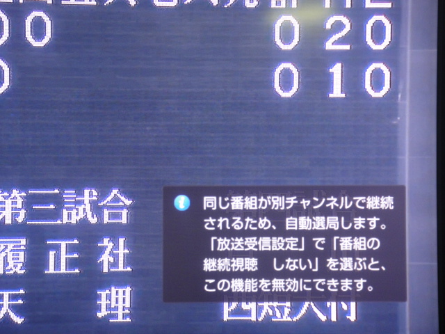 c0225997_17554928.jpg