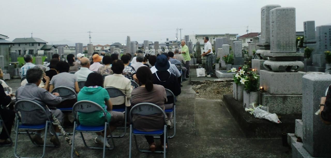 木徳大墓管理組合総会_d0136506_2215229.jpg