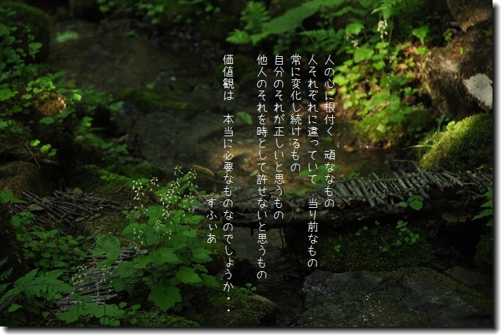 b0152416_9272967.jpg
