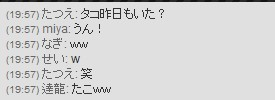 c0139422_23105680.jpg