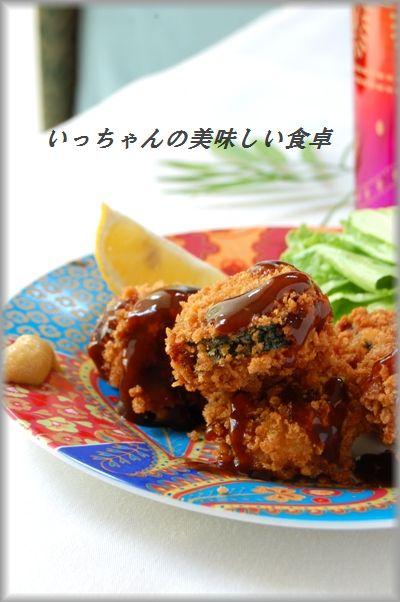 たっぷり夏野菜そぼろとん汁♪_d0104926_1135629.jpg