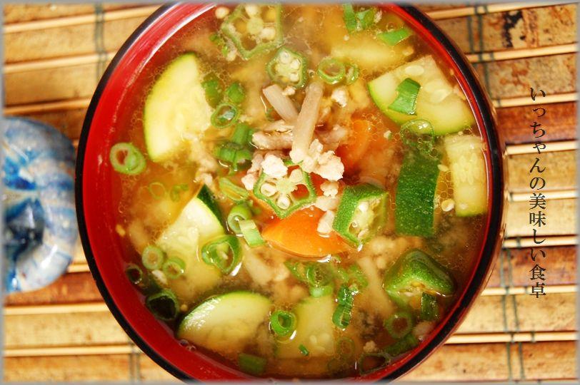 たっぷり夏野菜そぼろとん汁♪_d0104926_155060.jpg