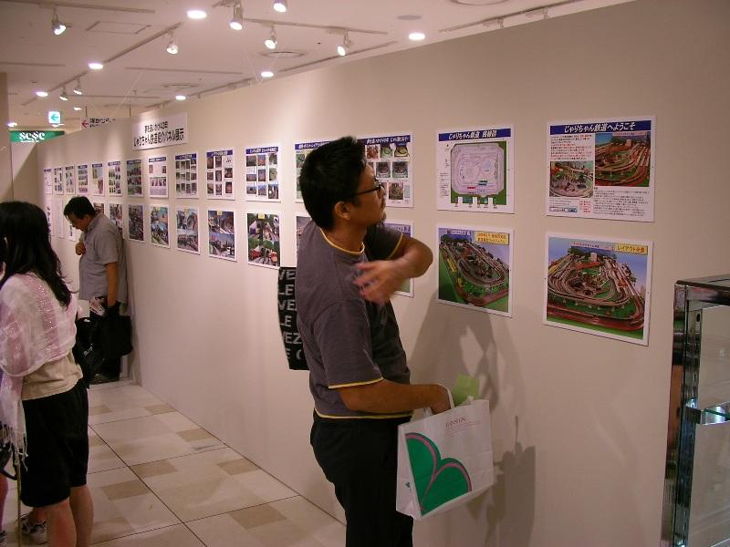 阪急百貨店 鉄道模型フェスティバル 2010 その1_a0066027_6201781.jpg