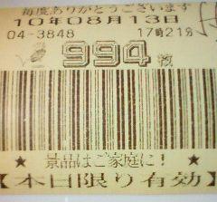f0065228_18291498.jpg