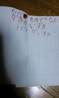 f0202231_19514035.jpg