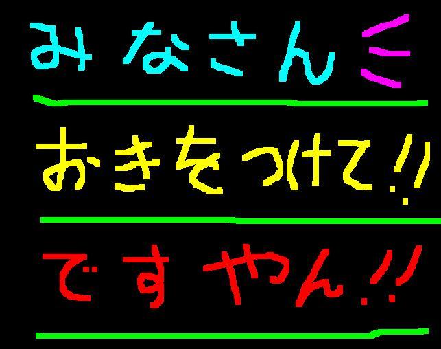 f0056935_13472531.jpg