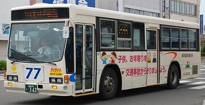 くしろバスのキュービックバス 2題 +α_e0030537_095643.jpg