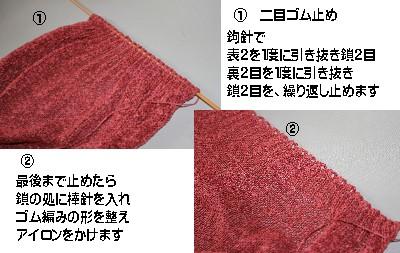 b0133147_991534.jpg