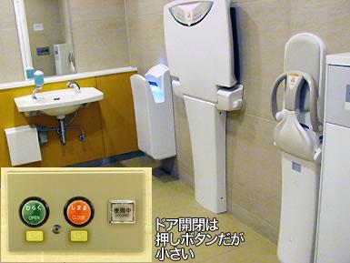 阪急百貨店の「ゆったりトイレ」と事務所棟の超大型エレベーター_c0167961_17455778.jpg
