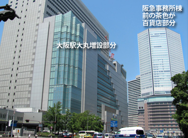 阪急百貨店の「ゆったりトイレ」と事務所棟の超大型エレベーター_c0167961_1793262.jpg