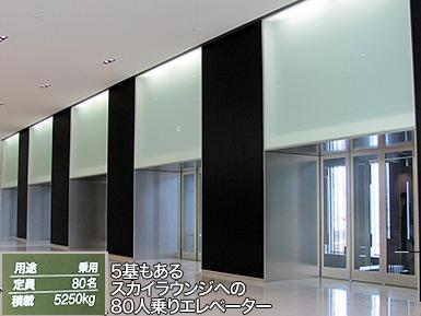 阪急百貨店の「ゆったりトイレ」と事務所棟の超大型エレベーター_c0167961_1861432.jpg