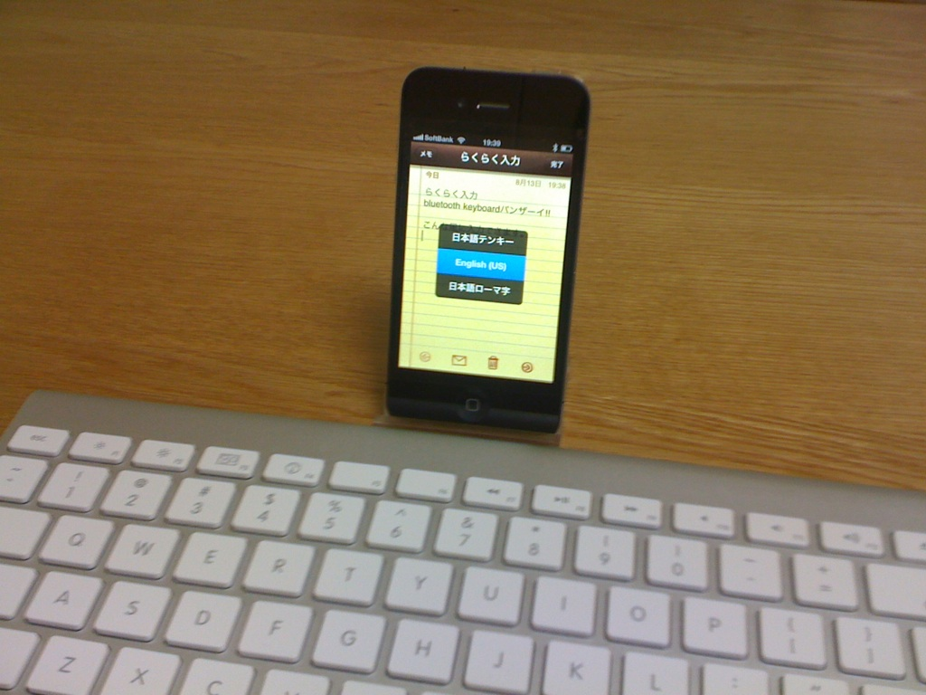 iPhone4 & Wireless Keyboard_e0014773_2023521.jpg