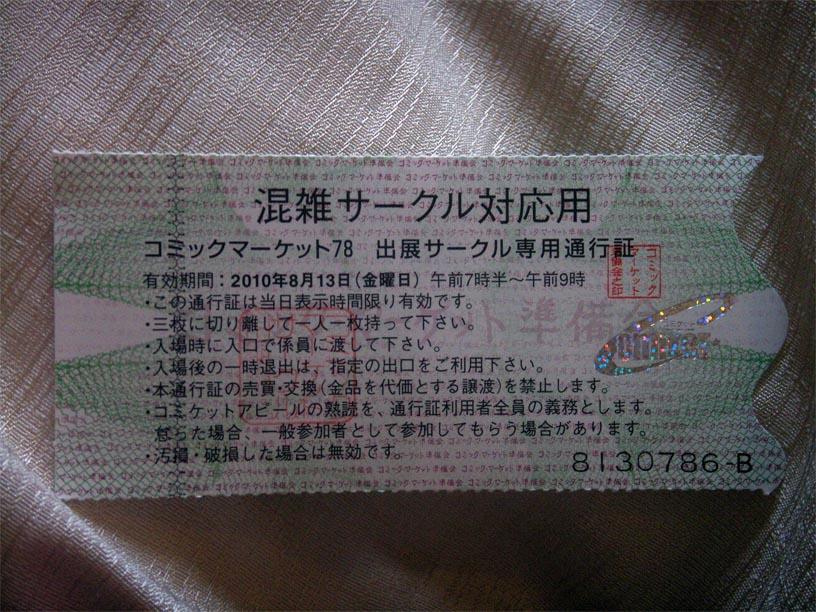 b0075575_1823846.jpg