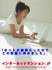 c0222480_1430756.jpg