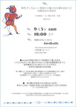 b0010487_1952781.jpg