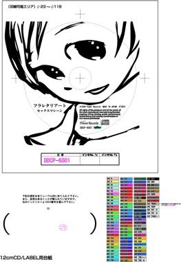a0136797_1339796.jpg