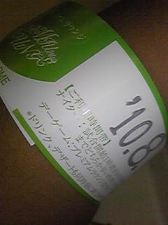 今夜は東京ドームでナイター観戦_e0094804_17411558.jpg