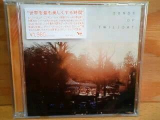 おすすめニューリリースCD新入荷 _b0125413_1457349.jpg