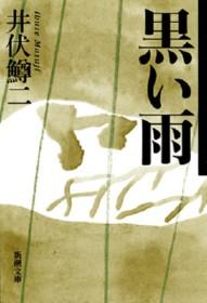 夏休み読書感想文_e0149215_2317326.jpg