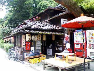 嵐山~ツーリング♪_c0187025_2133767.jpg