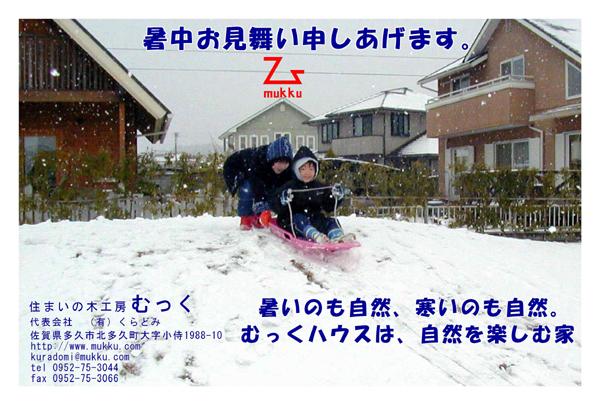 d0009340_1592680.jpg