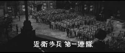 岡本喜八監督『日本のいちばん長い日』 その7_f0147840_23475213.jpg