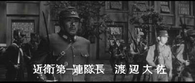 岡本喜八監督『日本のいちばん長い日』 その7_f0147840_2348115.jpg