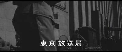 岡本喜八監督『日本のいちばん長い日』 その7_f0147840_2353531.jpg
