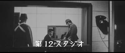 岡本喜八監督『日本のいちばん長い日』 その7_f0147840_2354391.jpg