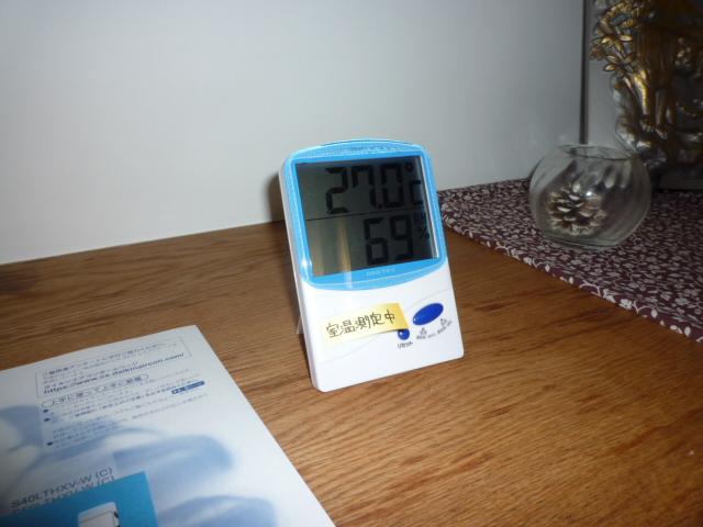 一台のエアコンの効果はいかに_f0070542_9195140.jpg