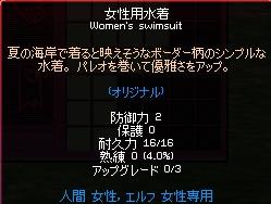 f0191443_21245967.jpg
