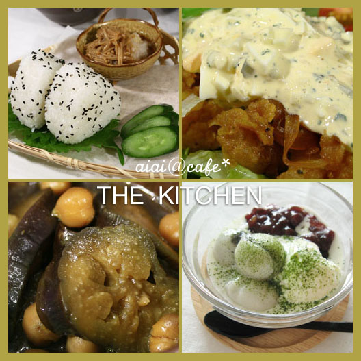 秋を呼ぶお惣菜♪9月のお料理教室はこんなメニューです_a0056451_10391380.jpg