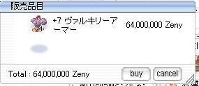 e0066552_12571948.jpg