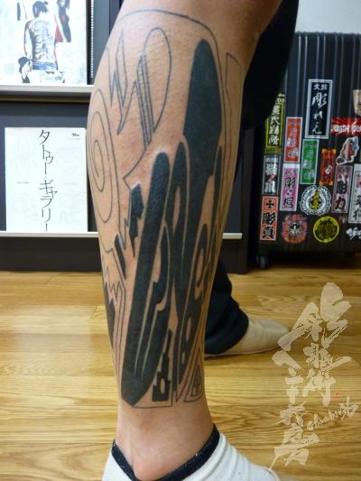 兵庫県 姫路 TATTOO(タトゥー)刺青_a0148054_19115953.jpg
