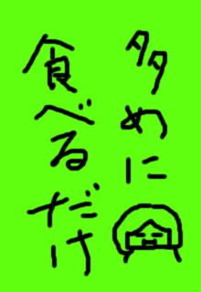 a0024262_15432039.jpg