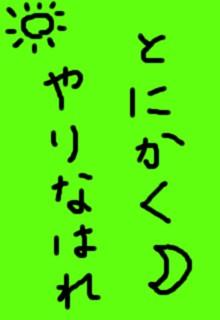 a0024262_1547874.jpg