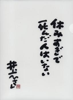f0139963_20121534.jpg