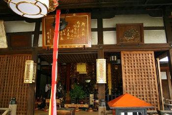 興福寺 僧兵団 (二)_a0045381_1618063.jpg