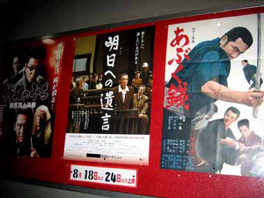 飛田東映上映中。_d0136282_21542033.jpg