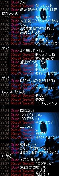 a0069083_1365564.jpg