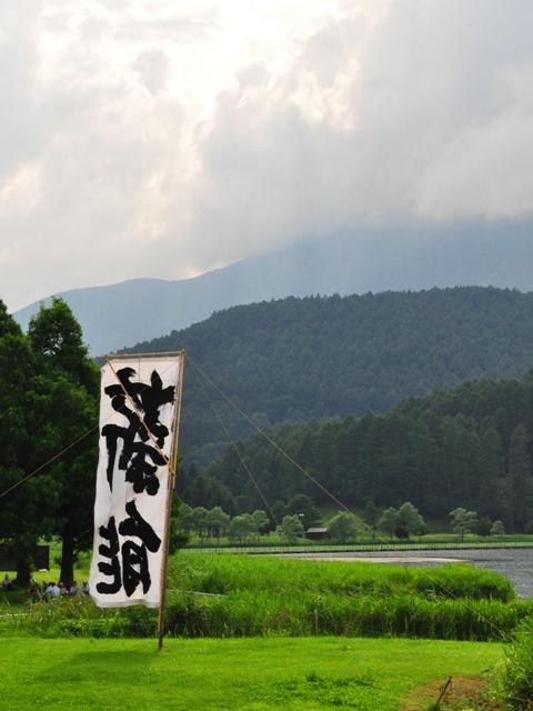 戸隠でキャンプ!!3日目_a0126590_540061.jpg