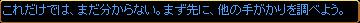 c0081097_14494930.jpg