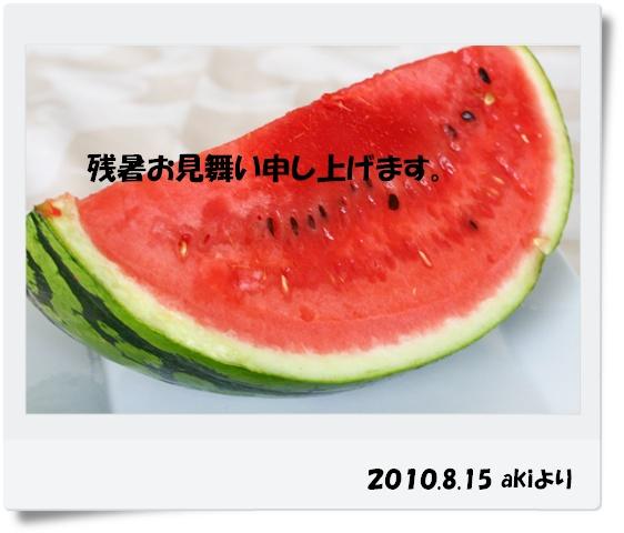 f0203406_2144160.jpg